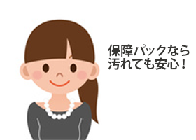 cyumon_09