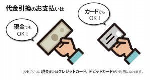 daibiki_01